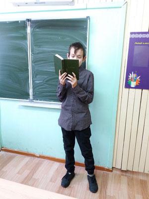 Попов Клим, ученик 8 класса.