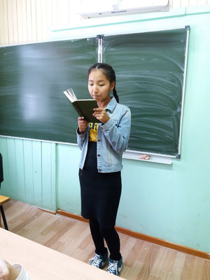Ераскумова Ньургуяна, ученица 8 класса.