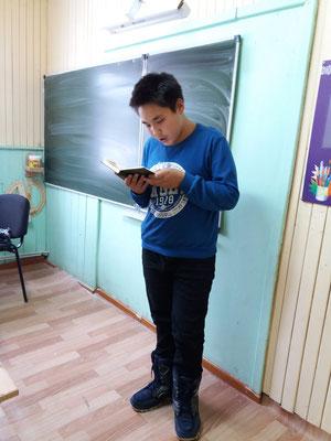 Кириллин Стас, ученик 7 класса.
