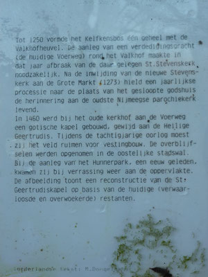 Geschiedenis Sint-Gertrudiskapel