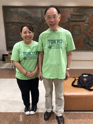 原水禁世界大会長崎に参加した小豆沢歯科職員