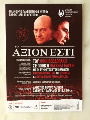 Chorreise 2019 | Konzertplakat: AXION ESTI, 13. April 2019, Nikosia, Zypern