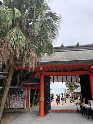 Aoshima Schrein