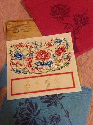 Tirage photo d'art JIANGYONG NUSHU, 4 exemplaires. Envoyé dans un papier de soie et sa pochette cadeau en lettre suivie.