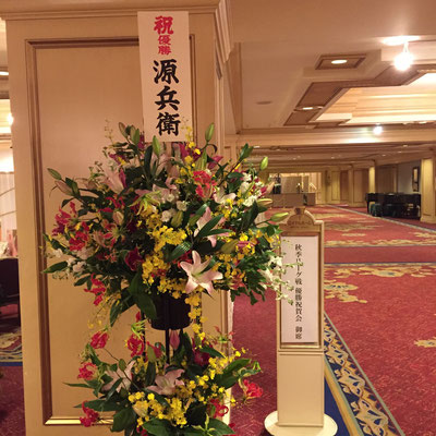 会場に届けられた花②