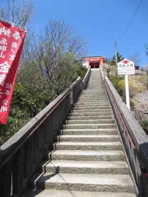 高取山山頂(長田区側)への長い階段、高取山最高峰へ