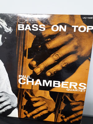 ポール・チェンバース「ベース・オン・トップ」(1957年録音)