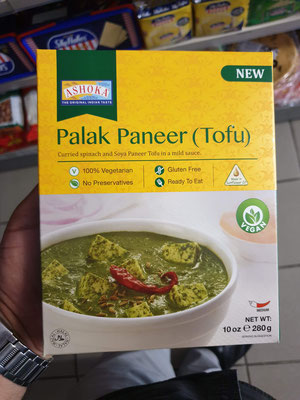 Palak Paneer (Tofu)