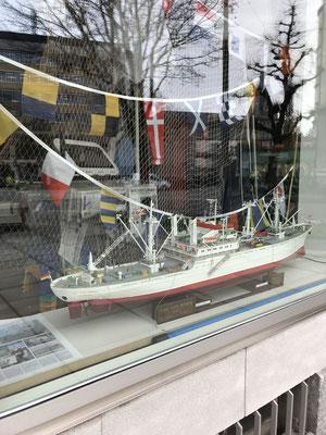 stadthandelsschiff (cap san marco)