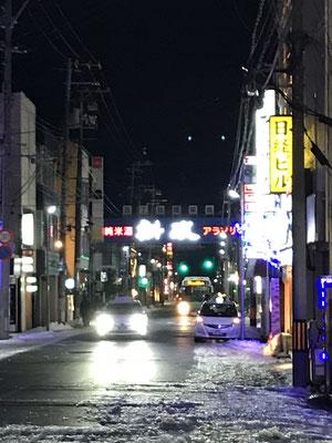 秋田市内 大町 歓楽街、、、。