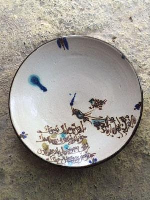 Nazhoo- céramiste - assiette à l'oiseau et calligraphie sur un pème de Hafez