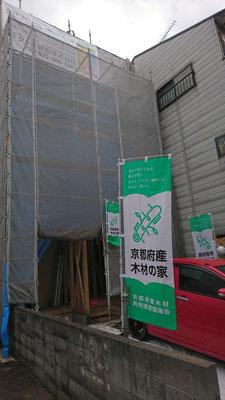 公募型木のまちづくり事業_新築足場設置完了