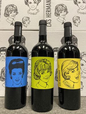 スペインワイン 通販