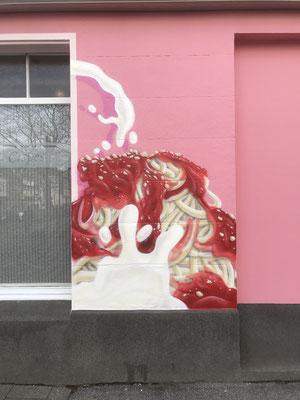 Graffiti sprayer gesucht