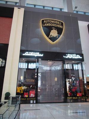 Lamborghini store Dubai