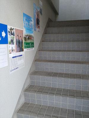 階段を上がり、二階が受付となります。