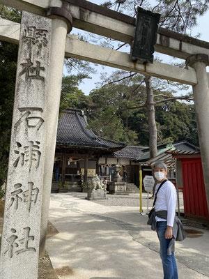 初の石浦神社