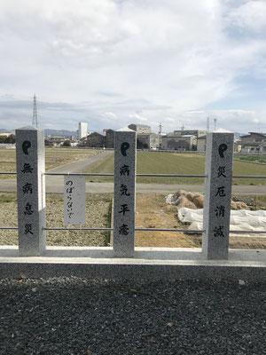 緑勾玉の玉垣