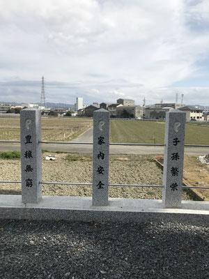 白勾玉の玉垣