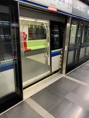 Metro MRT Singapur - travelumdiewelt.com