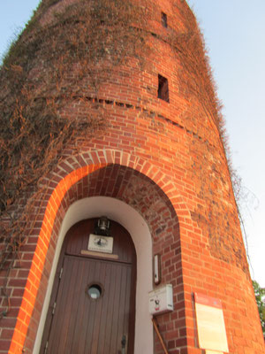 Turm in Greifswald am Hafen