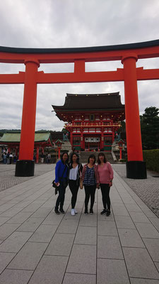 Fushimi Inari Taisya Shrine