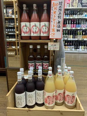 酸化防止剤無添加・100%ストレート果汁の国産ジュース