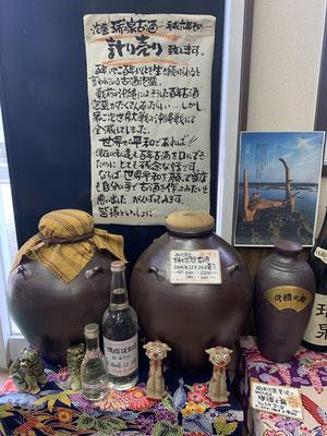 当店オリジナル・古酒泡盛量り売り