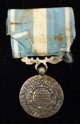 médaille coloniale fab local agrafe extrème orient  Prix :70 euros