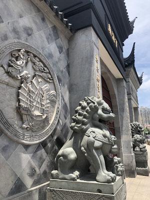 XiaHai Tempel