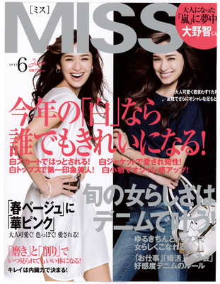 2012年06月号MISS Visure/Lawiege