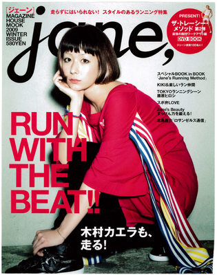 2009年Winter号Jane Visure