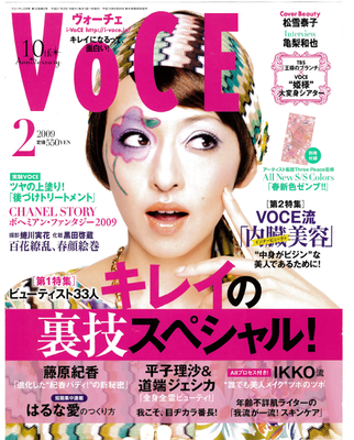 2009年10月号VOCE Visure