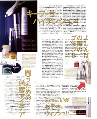 2015年03月号FRaU Visure