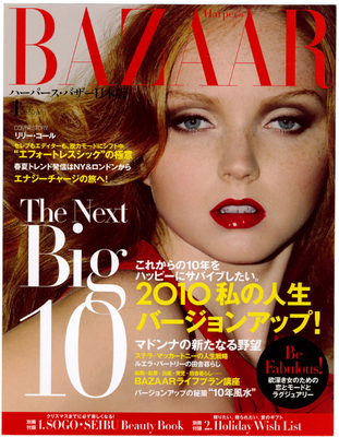 2010年01月号BAZAAR Visure