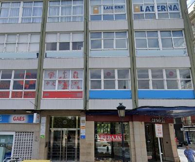 Despacho de Abogados de Desahucio en A Coruña