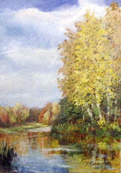 """Татьяна Казакова. """"Осень. Ясный день"""", 2005"""