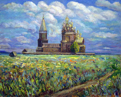 """Татьяна Казакова. """"Кижи"""", 2009"""