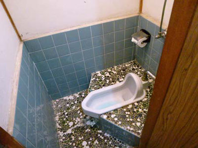 瑞穂町の和式トイレ設備解体費用
