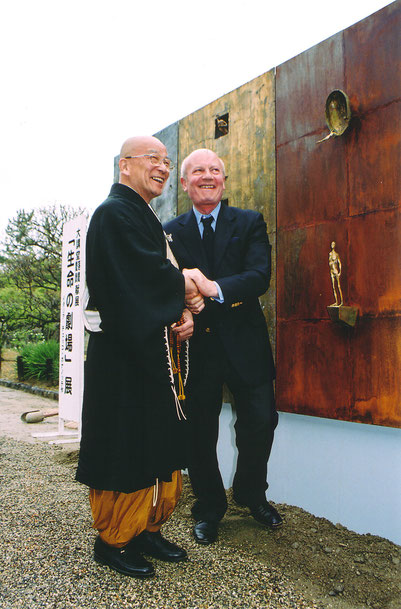 Archbishop Matsukubo and Bonanotte