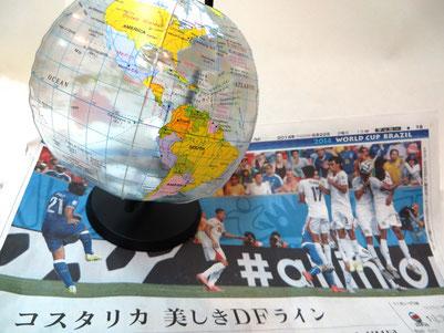 ワールドカップ、江古田、練馬、オイルライフ、