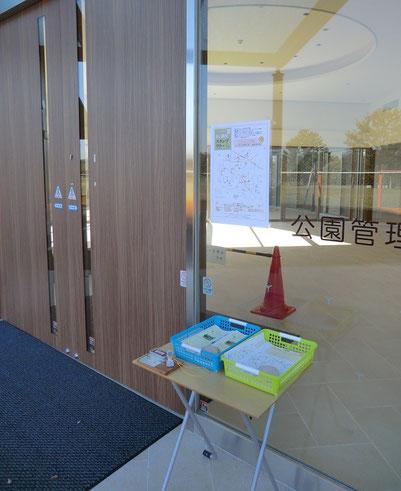 ●建物の入り口前にスタンプが置いてあります