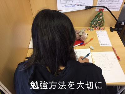 静岡市 駿河区 勉強方法学習塾  英語の勉強法について、基本中の基本について内容です。基本はいろいろありますが、まずは、言葉なのでしゃべることです。ちょっとしたエピソードを交えてお話しさせていただきました。