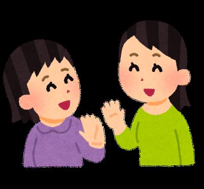 電動工具買取専門店えびす札幌へ寄せられたお客様の声のご紹介。