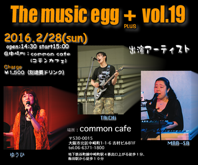 The music egg+ LIVE vol.19ライブフライヤー