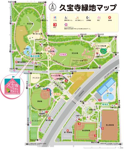 久宝寺緑地マップ