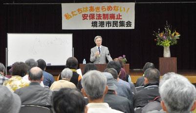 講演する藤田教授