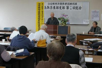 退任した田江会長、保田事務局長(正面左から)