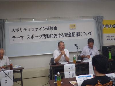研修風景Ⅰ  講義する倉氏、片山氏(右)