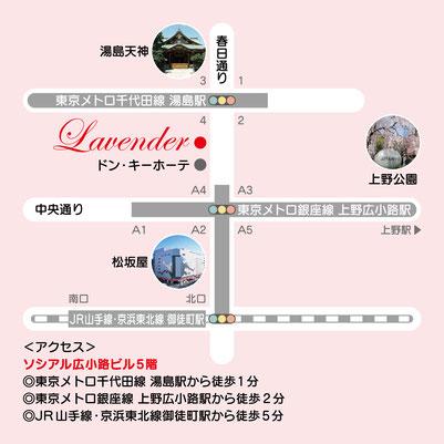 上野広小路駅からの詳しい道順を瀬田梅井します。